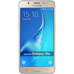 "Telefon SAMSUNG Galaxy J5 2016, 5.2""HD, Dual SIM, 4G, Quad Core, 2GB RAM, stocare 16GB, Gold, Camera Fata 5 Mp, Camera Spate 13, Android 5.1 Lollipop"