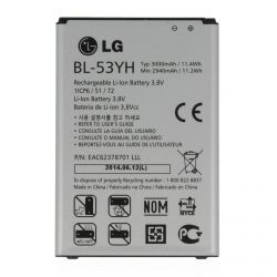 Baterie LG pentru LG G3/G3S