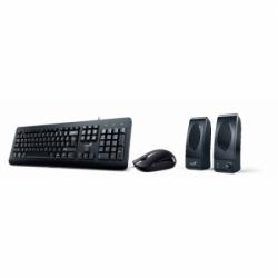 Kit Genius Mouse, Tastatura si Boxe KMS-U130