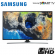 "Televizor LED Smart SAMSUNG 50MU6102 50"" (127 cm), Smart TV, Plat, Ultra HD, Tizen, Argintiu"